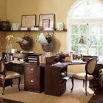 Small Modern Home Office Design Ideasdecor Ideas