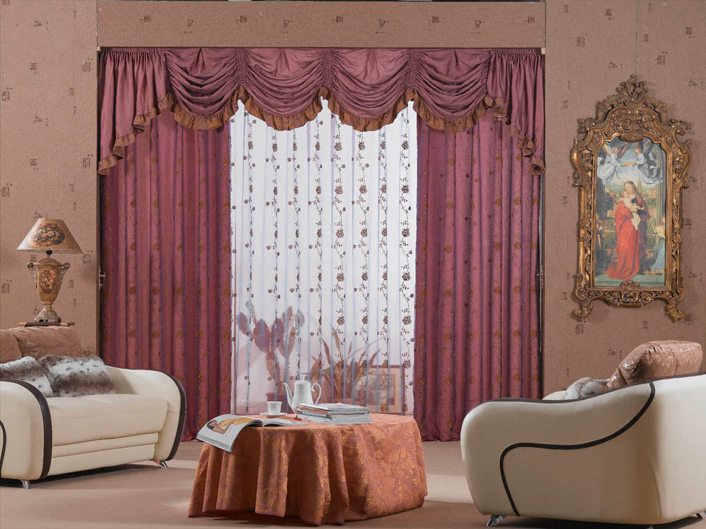 Living Room Curtain Designs Decor IdeasDecor Ideas