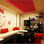 Trendy Living Room Colors