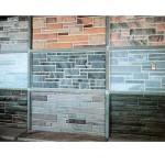 Faux Stone Wall Paneling