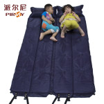 Kids Air Mattress With Sleeping Bag