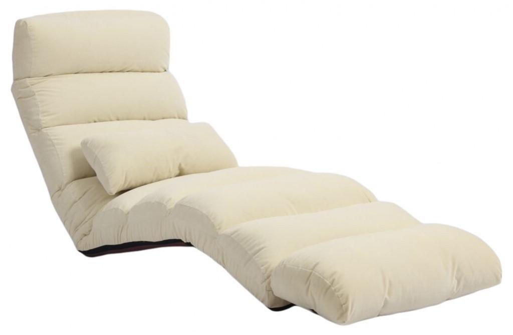 Bean Bag Lounge Chair