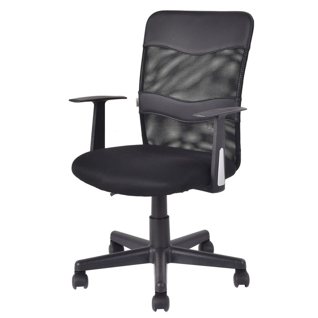 Giantex Office Chair Mesh Back Seat Height Adjustable Swivel Business Office Seat