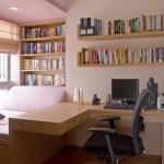 Home Office Bedroom Ideas