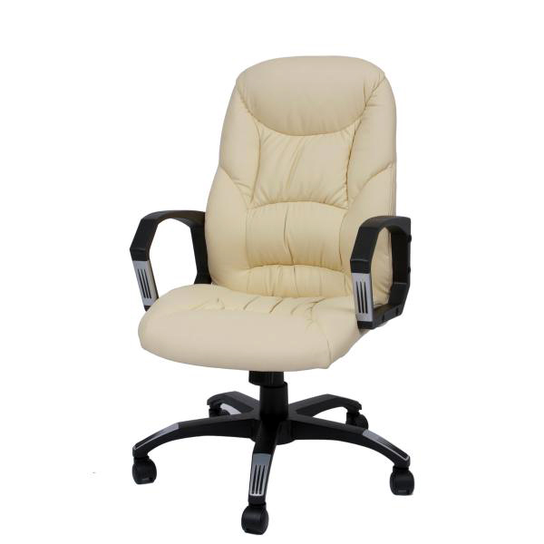 Beige Leather Office Chair