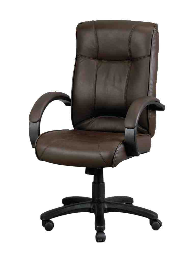 Dark Brown Leather Office Chair