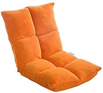 Floor Cushion With Back